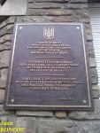A commemorative plaque signalling the location (1919-1923) of Ukraine's extraordinary diplomatic mission to Belgium and the Netherlands)